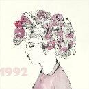 1992年