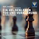 【輸入盤】『英雄の生涯』、『死と浄化』 ケント・ナガノ&エーテボリ交響楽団