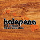 【輸入盤】Kalapana The Original Album Collection (9CD BOX)