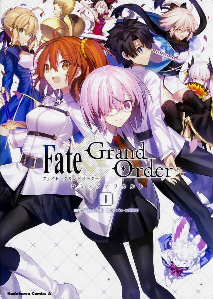 Fate/Grand Orderコミックアラカルト(1) (角川コミックス・エース) [ TYPE-MOON ]