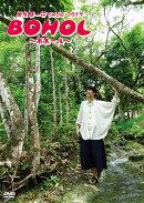 佐久間一行SHOW2017 BOHOL〜ボホール〜(通常盤 2DVD)