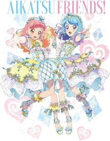 アイカツフレンズ!Blu-ray BOX 4【Blu-ray】 [ 松永あかね ]