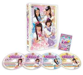 ポリス×戦士 ラブパトリーナ! DVD BOX vol.1 [ 渡辺未優 ]