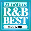 PARTY HITS R&B BEST Mixed by DJ音波 [ DJ音波 ]