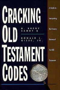 Cracking_Old_Testament_Codes: