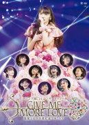 モーニング娘。'14 コンサートツアー秋 GIVE ME MORE LOVE 〜道重さゆみ卒業記念スペシャル〜【Blu-ray】