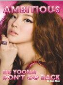 【輸入盤】 NS ユンジ 1st Single - Ambitious