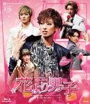 花組TBS赤坂ACTシアター公演 TAKARAZUKA MUSICAL ROMANCE『花より男子』【Blu-ray】