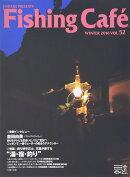 Fishing Cafe´(VOL.52)