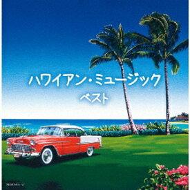 ハワイアン・ミュージック ベスト [ (V.A.) ]