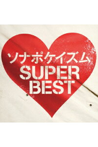 ソナポケイズムSUPERBEST[SonarPocket]