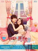 イタズラなKiss2〜Love in TOKYO <ディレクターズ・カット版> ブルーレイ BOX2【Blu-ray】