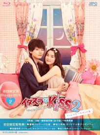 イタズラなKiss2〜Love in TOKYO <ディレクターズ・カット版> ブルーレイ BOX2【Blu-ray】 [ 未来穂香 ]