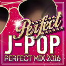 J-POP PERFECT MIX 2016