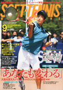 SOFT TENNIS MAGAZINE (ソフトテニス・マガジン) 2014年 09月号 [雑誌]