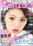 Ranzuki (ランズキ) 2014年 09月号 [雑誌]