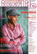 jazz Life (ジャズライフ) 2014年 09月号 [雑誌]
