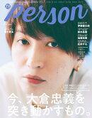 TVガイドPERSON(vol.93)