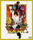少林少女 コレクターズ・エディション【Blu-ray】