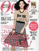 Oggi (オッジ) 2014年 09月号 [雑誌]
