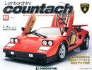 週刊 ランボルギーニカウンタック LP (エルピー) 500S (エス) 2014年 9/23号 [雑誌]