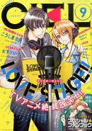 CIEL (シエル) 2014年 09月号 [雑誌]