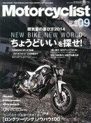 モーターサイクリスト 2014年 09月号 [雑誌]