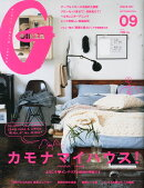 GINZA (ギンザ) 2014年 09月号 [雑誌]