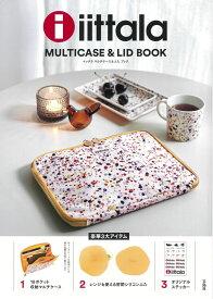 iittala MULTICASE&LID BOOK