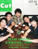 Cut (カット) 2015年 09月号 [雑誌]