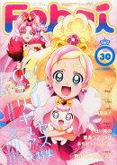 Febri (フェブリ) Vol.30 2015年 09月号 [雑誌]