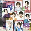 ネガティブファイター (初回限定盤1 CD+Blu-ray) [ Hey! Say! JUMP ]