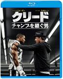 クリード チャンプを継ぐ男 ブルーレイ&DVDセット(2枚組/デジタルコピー付)【初回仕様】【Blu-ray】