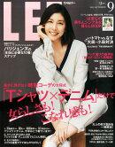 LEE (リー) 2015年 09月号 [雑誌]