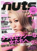 Happie nuts (ハッピーナッツ) Vol.1 2015年 09月号 [雑誌]