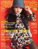 sesame (セサミ) 2015年 09月号 [雑誌]