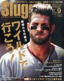 Slugger (スラッガー) 2015年 09月号 [雑誌]