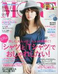 20代女性におすすめのファッション雑誌、情報誌、ムック本を教えてください。