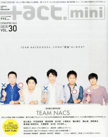 +act.Mini. (プラスアクトミニ) Vol.30 2015年 09月号 [雑誌]