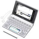 EX-word 電子辞書 ホワイト XD-D7800