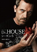 Dr.HOUSE シーズン5 DVD-BOX1