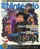 電撃Nintendo (ニンテンドー) 2015年 09月号 [雑誌]