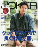 Men's JOKER (メンズ ジョーカー) 2015年 09月号 [雑誌]