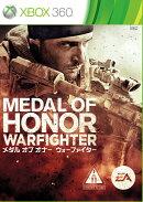 メダル オブ オナー ウォーファイター Xbox360版