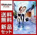からかい上手の高木さん 1-7巻セット【特典:透明ブックカバー巻数分付き】