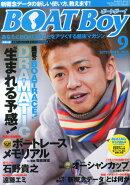 Boat Boy (ボートボーイ) 2015年 09月号 [雑誌]