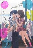 コミック百合姫 2015年 09月号 [雑誌]