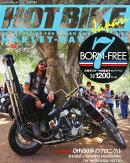 HOT BIKE Japan (ホットバイク・ジャパン) 2015年 09月号 [雑誌]