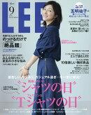 LEE (リー) 2016年 09月号 [雑誌]