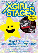X-girl Stages(2014 Spring)